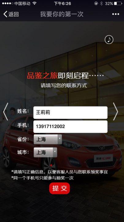144911051122990333