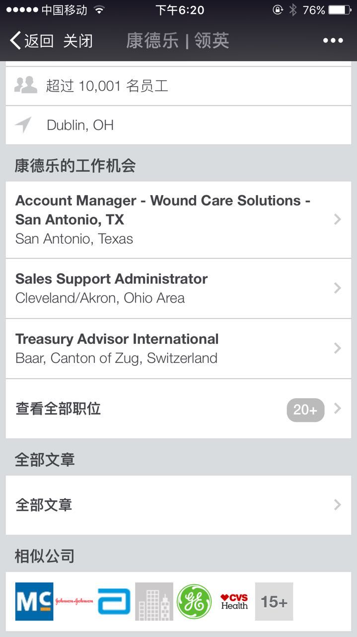 上海H5公司