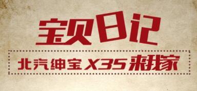 上海小程序公司